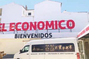 广告安装- 楼顶大字为什么大多数是红色的?