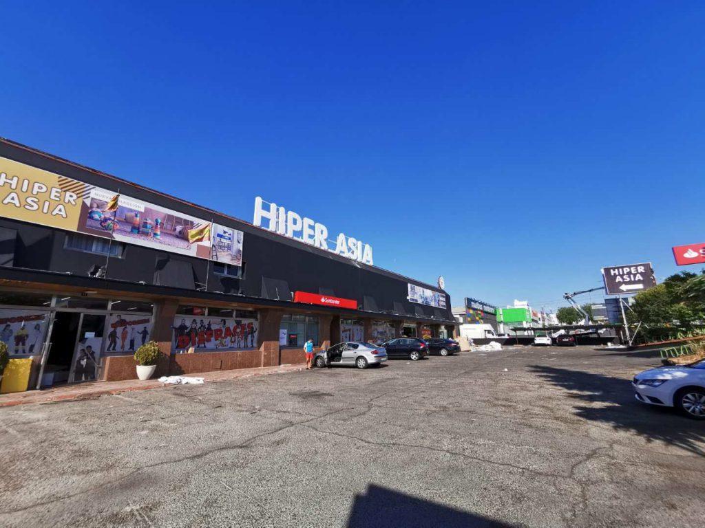 广告安装-西班牙马德里 繁华都市广告公司